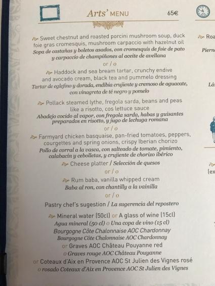 train menu